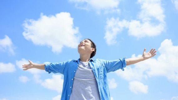 Cara Bahagia ; Sebuah Jendela untuk Melihat Dunia (2)