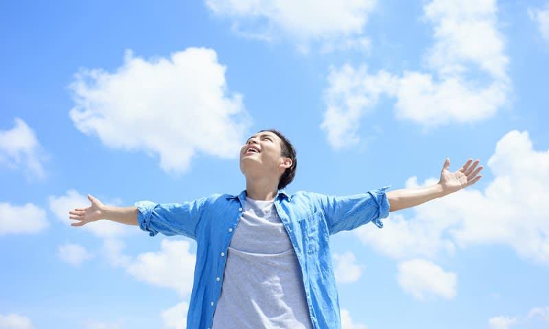 cara bahagia melihat dunia